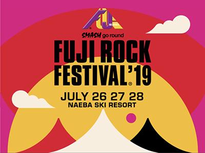fuji-rock-festival-2019